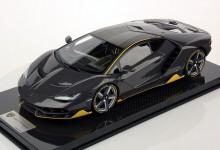 Lamborghini Centenario 1:12