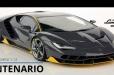 Lamborghini Centenaio 1:12