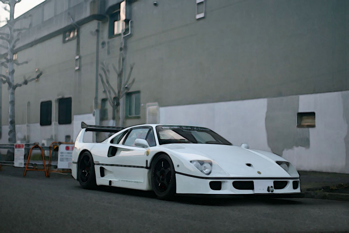 Ferrari F40 Lm White 1 18 Looksmart Models
