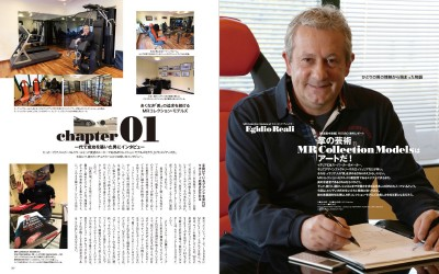 rosso-magazine