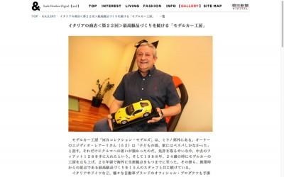 asahi magazine
