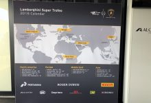 24 Spa 2018 Lamborghini Super Trofeo