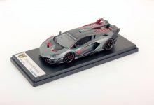 Lamborghini SC 18 Alston
