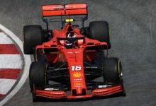 Ferrari SF90 Canada Leclerc